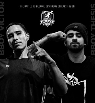 2019 WORLD BBOY BATTLE CHAMPIONSHIPS
