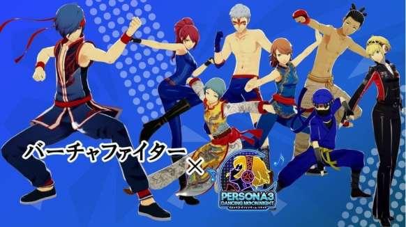 Persona Dancing (5)