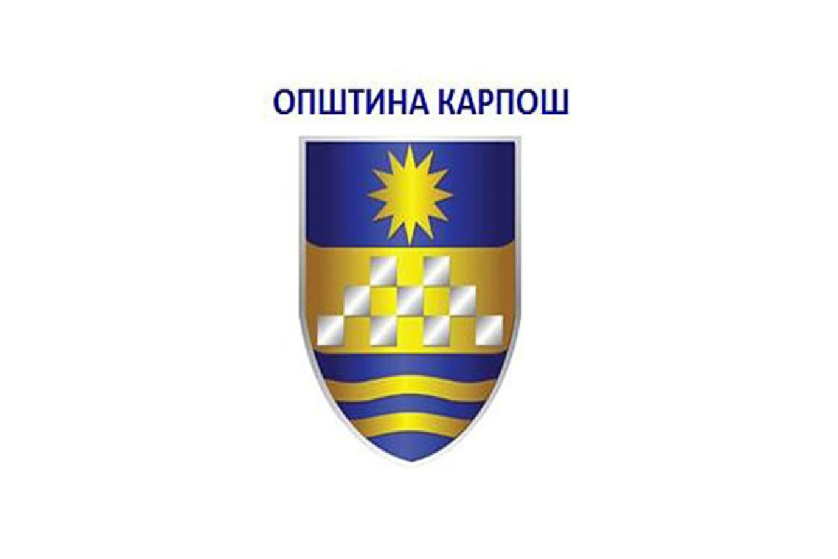 """Отворање на  меморијалниот фудбалски турнир """"Тоше Проески"""""""