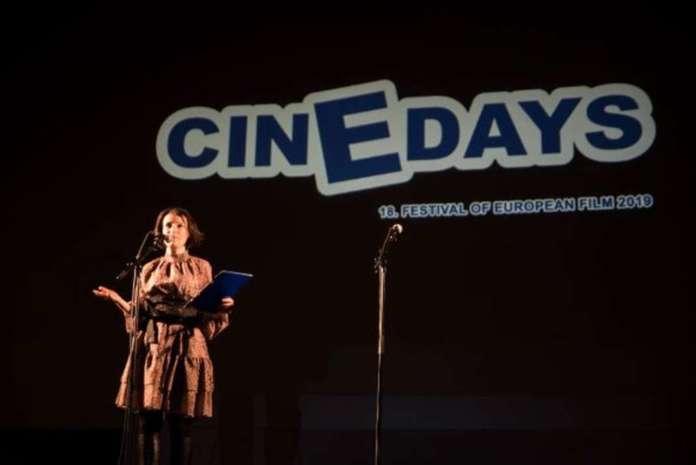 """Доделени наградите на 18-от фестивал за европски филм """"Синедејс"""""""