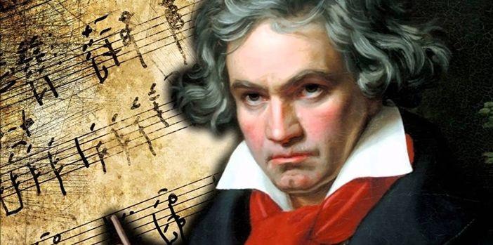 """Довршена бетовеновата """"десетта симфонија"""""""