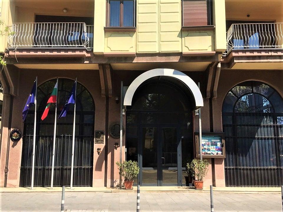 Во просториите на Бугарската амбасада во Скопје и генералното конзулство во Битола ќе може да се гласа за изборите во Бугарија