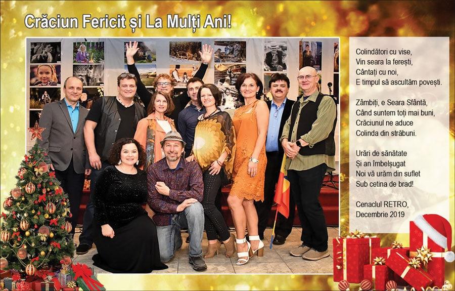 CENACLUL RETRO: Crăciun Fericit și La Mulți Ani!