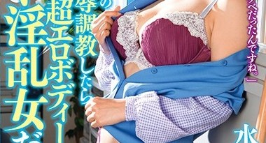[DDOB-004] Mizuno Asahi - I'm Breaking In This Plain Jane Cleaning Lady Through Torture & Rape And She Turned Out To Be An Ultra Horny Slut With A Sexy Body Asahi Mizuno