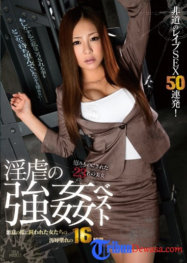 [IDBD-579] Unknown - Best of Lewd Rape - 16 Hours of Filthy-Lipped Women Enslaved