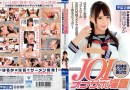 [MDTM-453] Namiki Haruka - JOI Dirty Talk Masturbation Support A Cock-Rubbing Beautiful Girl Haruka Namiki