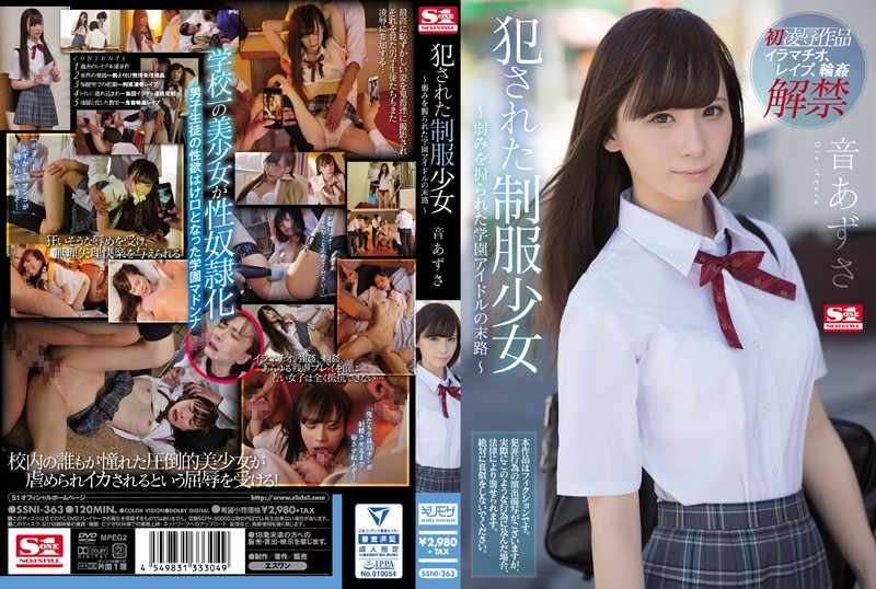 [SSNI-363] Oto Azusa - A Schoolgirl In Uniform Gets Raped.