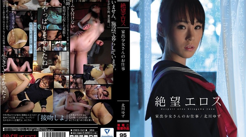 [ZBES-041] Kitagawa Yuzu - Desperately Erotic - The Work Of The Runaway Girl - Yuzu Kitagawa