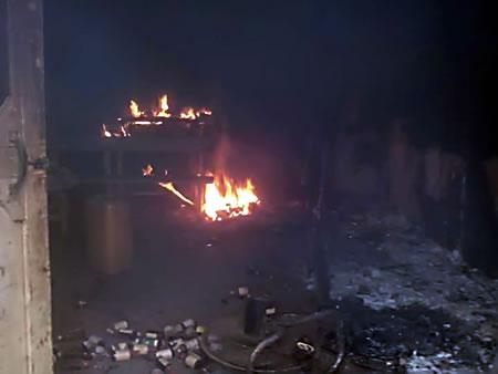 Burnt property