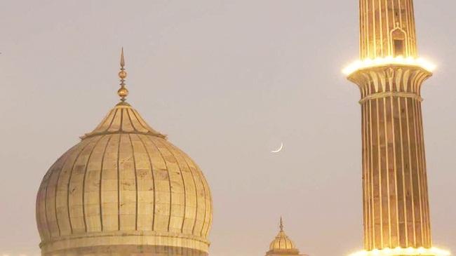 Moon sighting for Ramadan