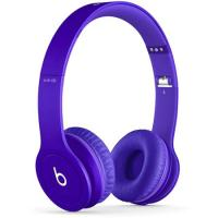 Music Lover ? Beats By Dre Will Get Ya Covered !