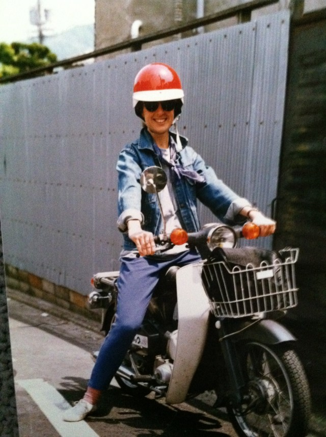 Kyoto, 1985? Me and my Honda Cub - I felt so cool and looked so dorky!