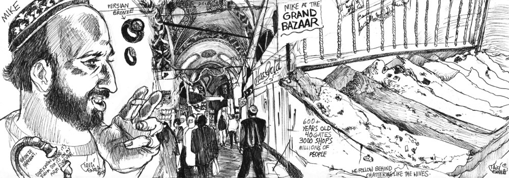 THE COVERED FEAST: Drawing in the Grand Bazaar (5/6)