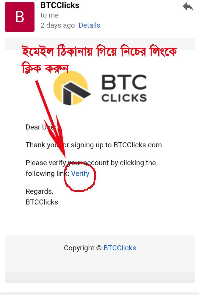 4-btcclicks-com