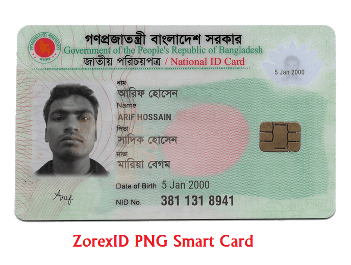 png smart card