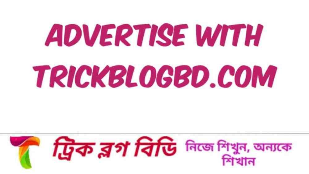 Advertise with trickblogbd.com