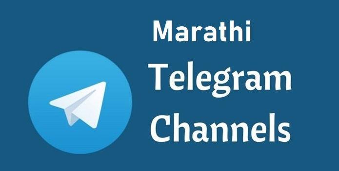 Marathi Telegram Channels