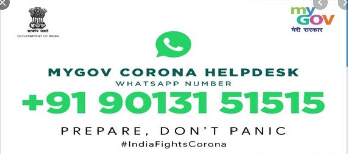 MyGov Corona helpdesk india