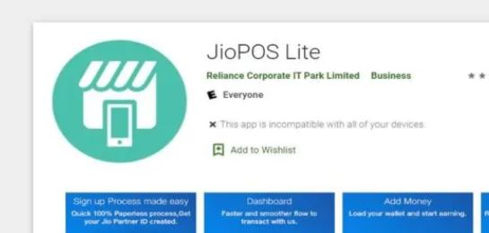 earn money from JioPOS Lite