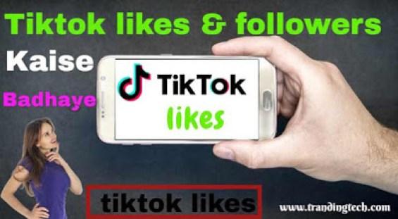 tiktok likes and followers kaise increase karen