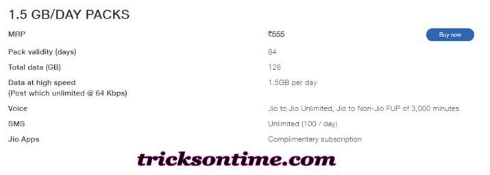 jio 555 rupye wala recharge plan