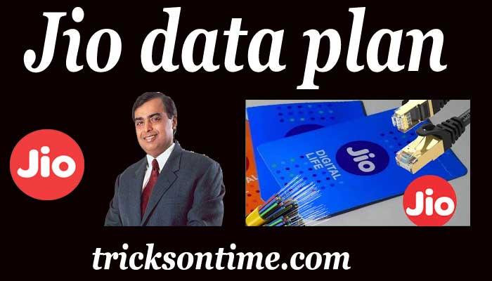 jio data plan offer | जिओ ने लांच किया  2 से  3 GB प्रतिदिन data daily प्लान्स  28दिनों की वैधता के साथ