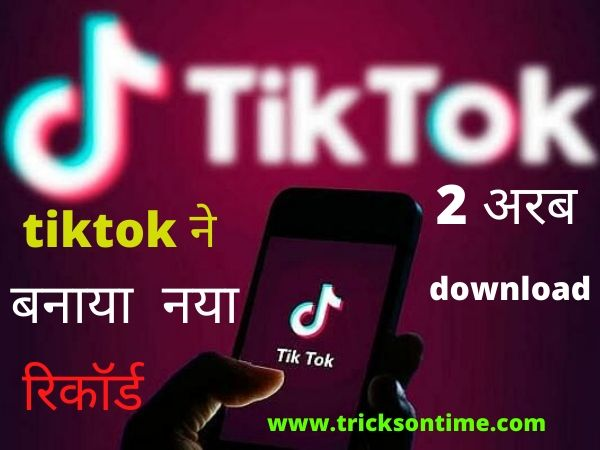 tiktok app download records