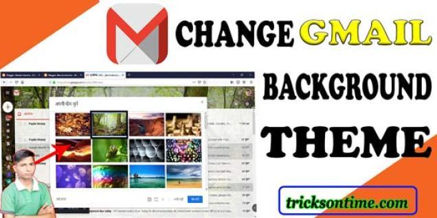 how to change google Gmail theme in Hindi | गूगल जीमेल की थीम कैसे बदले?