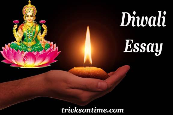 diwali essay in hindi: