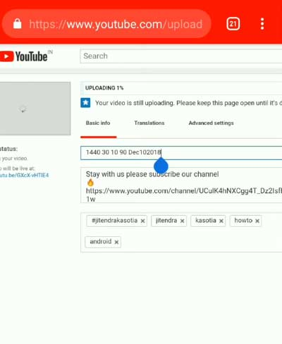 video uploading on youtube channel