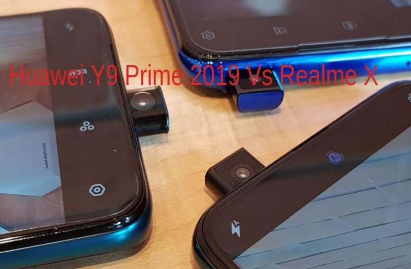 Huawei Y9 Prime 2019 Vs Realme x
