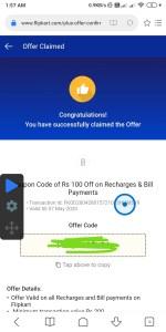 Flipkart Discount Recharge Coupon