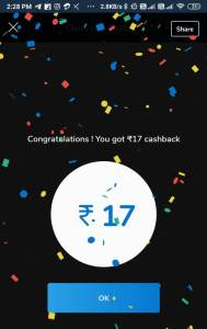 MobiKwik First UPI Offer