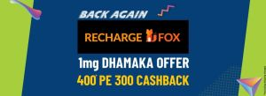 1mg Dhamaka Cashback Offer