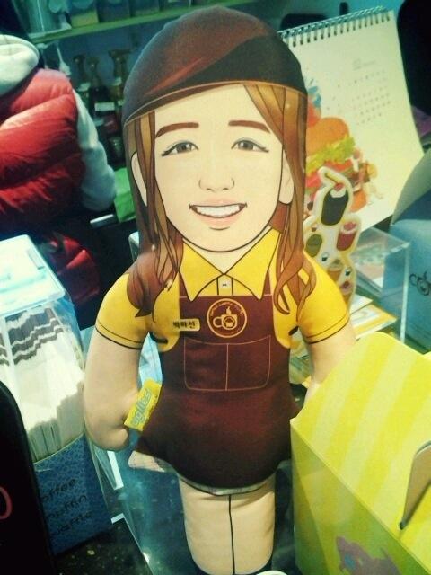 Manoffee doll