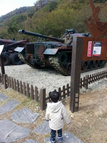 War history in Dutayeon Falls aka the Dream Making Zone