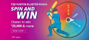amazon spin and win offer