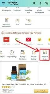 Amazon Pay Merchant Center