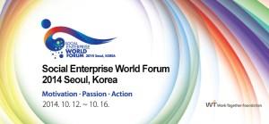 SEWF2014 web banner