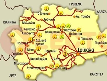 Χάρτης Τρικάλων (1)