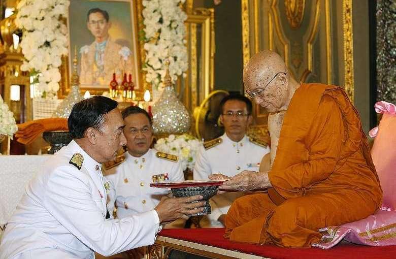 Inauguración del Patriarca Supremo de Tailandia