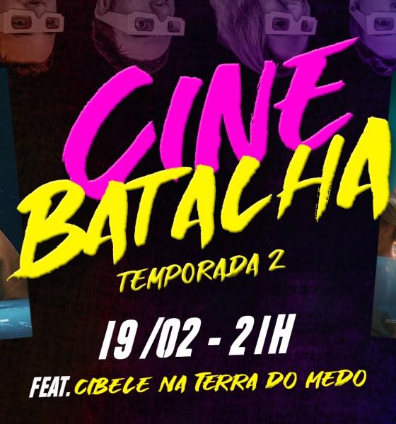 """Nova Temporada do """"Cinebatalha"""" em Fevereiro"""