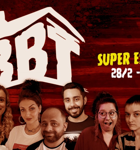 Como Assistir Ao Vivo ao BBT - Bad Brother Terror
