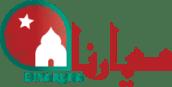 diyaruna-180-familles-chretiennes-reviennent-dans-la-province-de-ninive-en-irak
