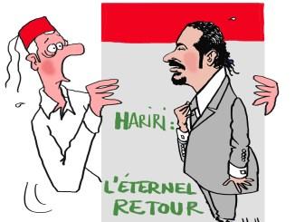 Hariri le retour