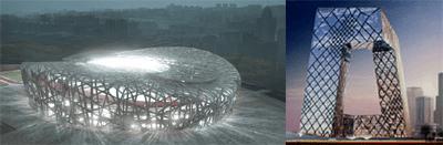 北京オリンピックメインスタジアムと中国中央電視台