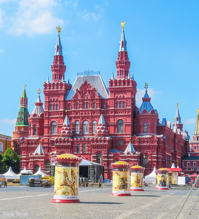 buildings making up the Red Square Moscow Russia