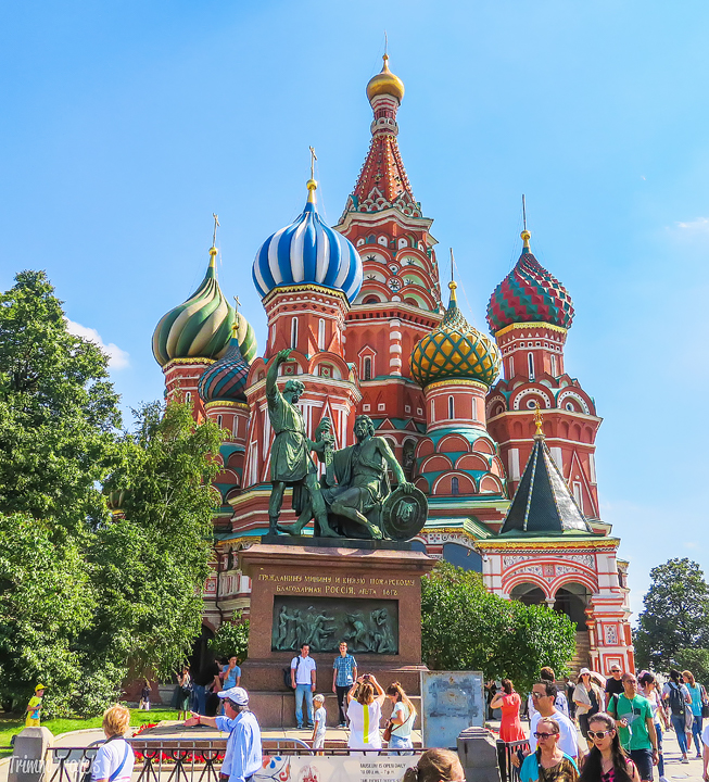 full view of St Basil's Cathedral Moscow Russia