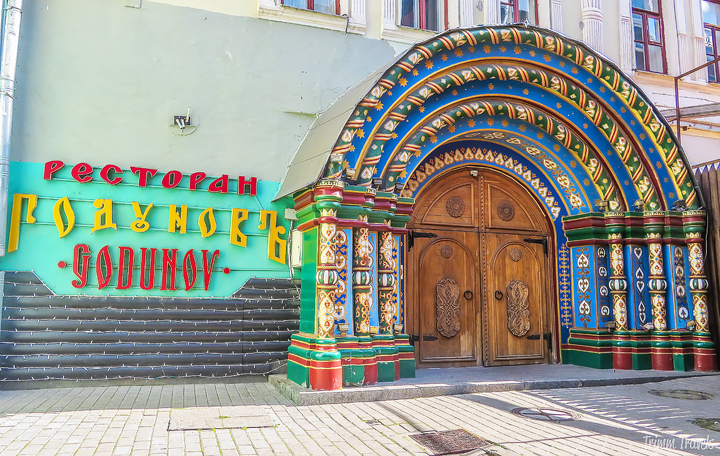 colorful arch over wooden door in Moscow Russia