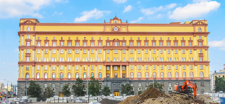 the old KGB office building Moscow Russia